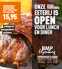 BMP Catering